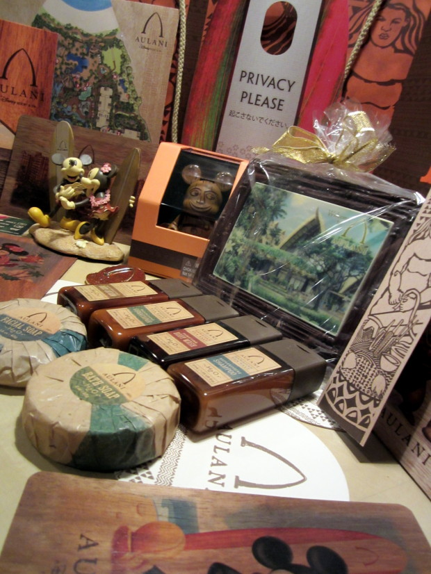 aulani-merchandise
