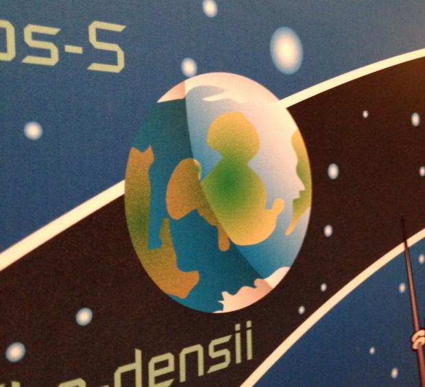 Elements absents - Négligence du Parc Disneyland ? - Page 2 Buzz-lightyear-astro-blasters-hidden-mickey-620x565