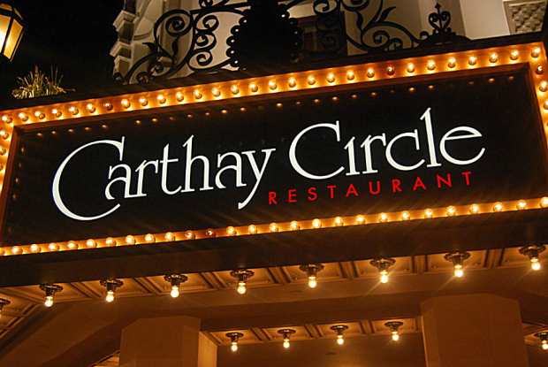 carthay circle restaurant review disneyland