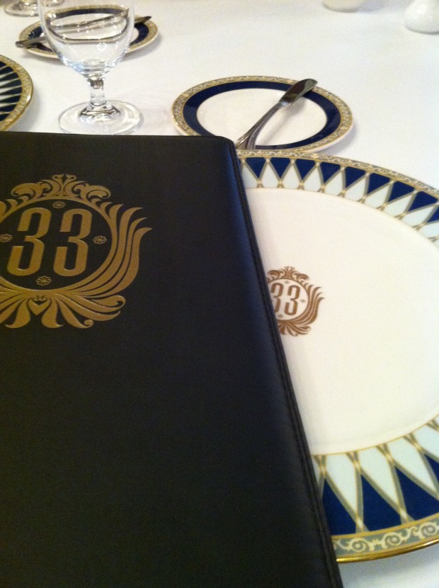 club 33 menu for disneyland private club
