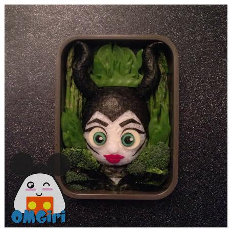 disney maleficent cute