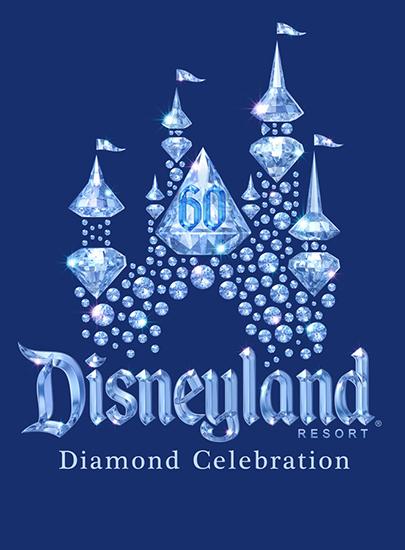 Disneyland diamond anniversary 60th anniversary