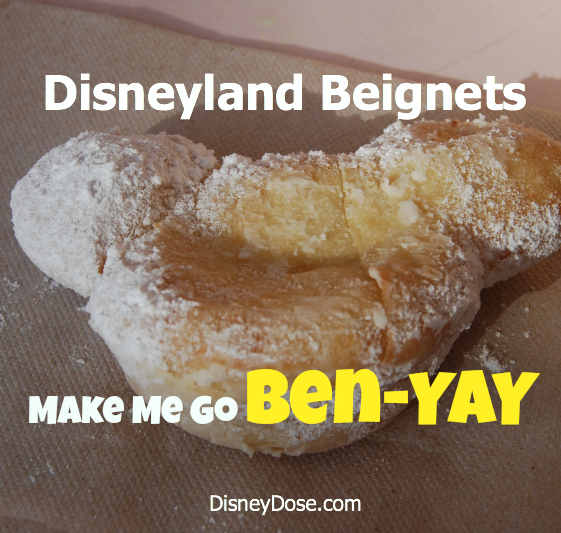 disneyland mickey mouse beignet sold at court orleans and the mint julep bar