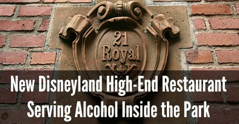 disneyland high end restaurant