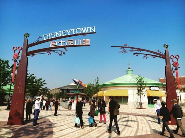 disneytown shanghai disneyland entrance
