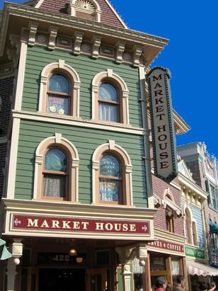 Market house main street disneyland starbucks