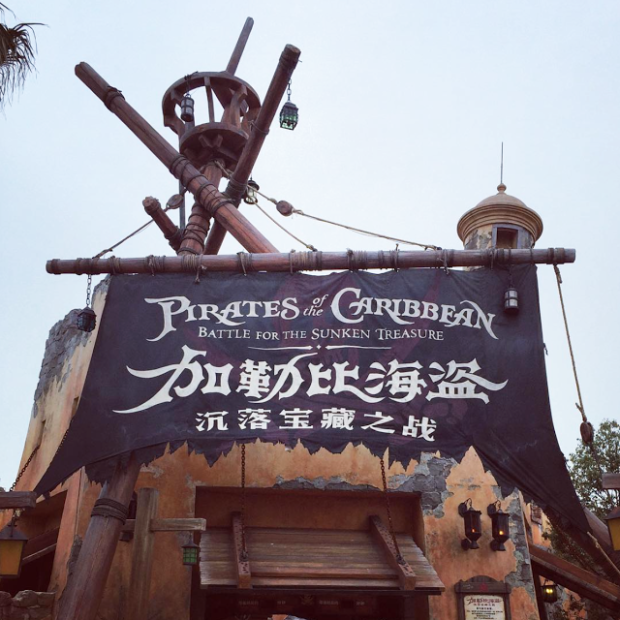 pirates of the caribbean shanghai disneyland