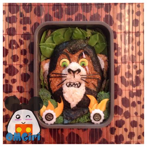 scar lion king disney bento box