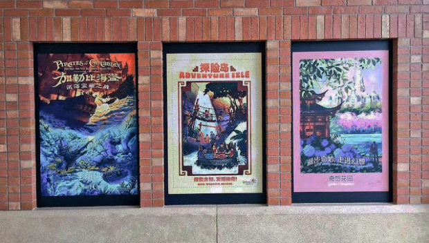 shanghai disneyland attraction posters'
