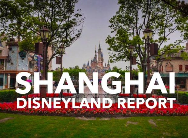 shanghai disneyland photo report