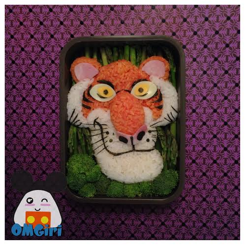 shere kanh jungle book disney bento box