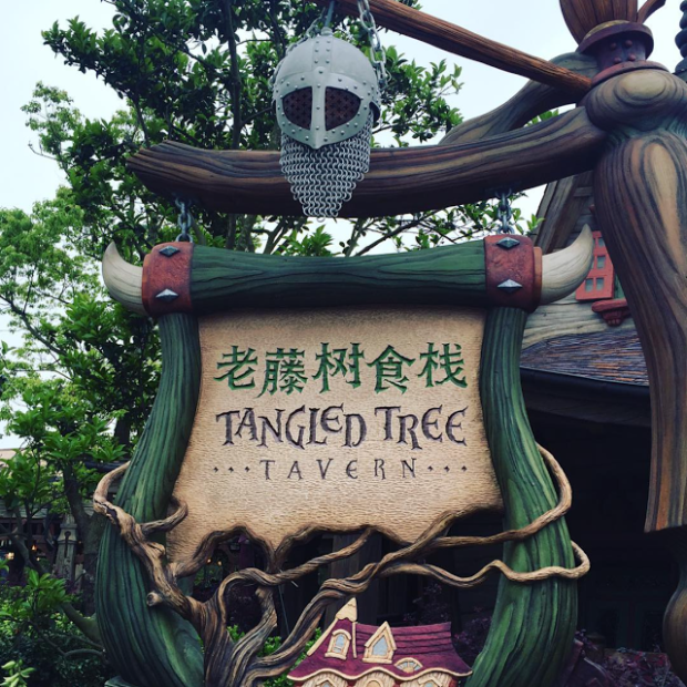 tangled tree tavern shanghai disneyland