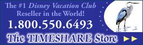 timeshare_ad_small1366042569