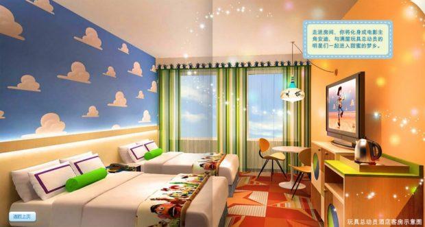 toy story hotel shanghai disneyland room