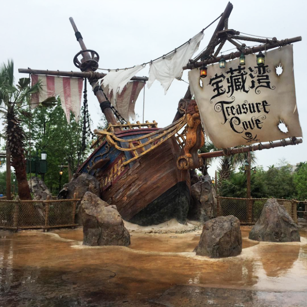 treasure cove shanghai disneyland